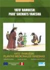 Yato'Ramuesh: Pare'Shemats Yanesha